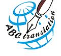 Logo_120_cir